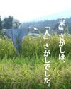 Img_tanbo_001