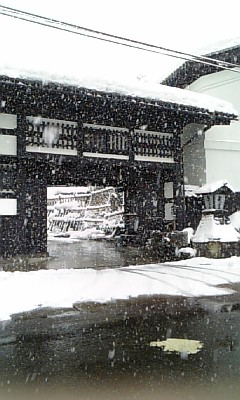 雪の中の「龍言」