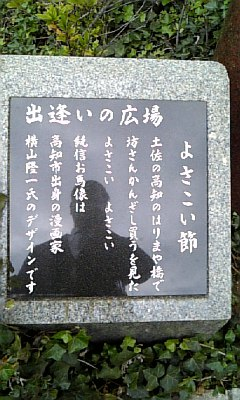 高知PART<br />  2