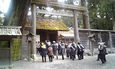 伊勢神宮2009