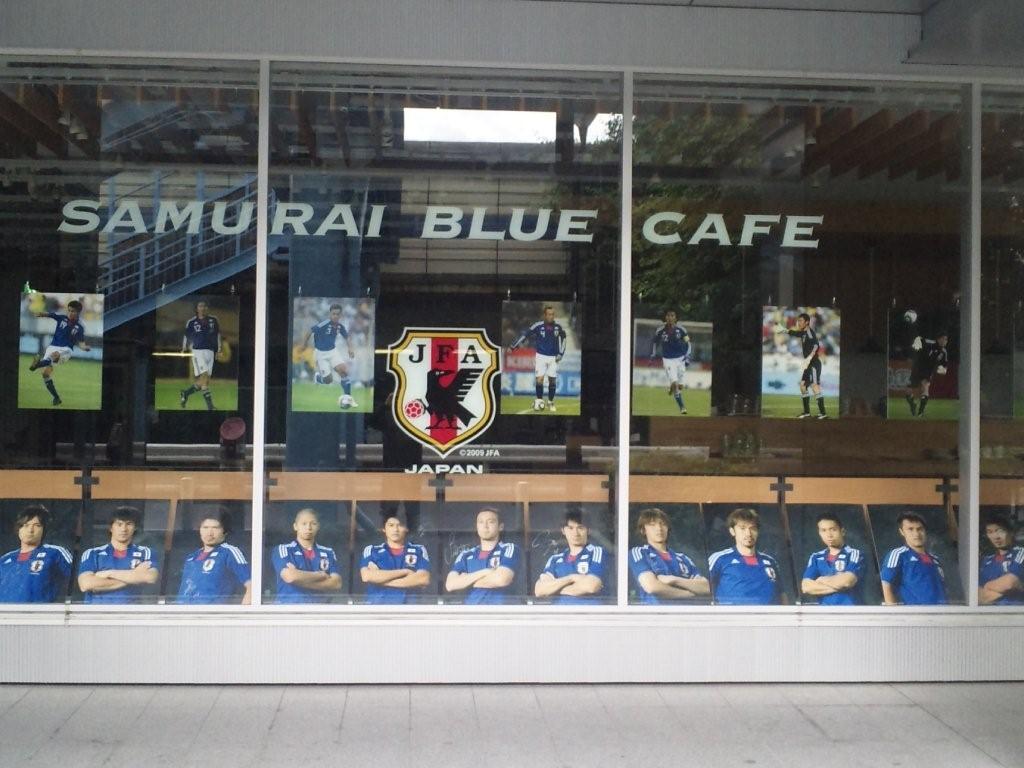 SAMURAI BLUE CAFE
