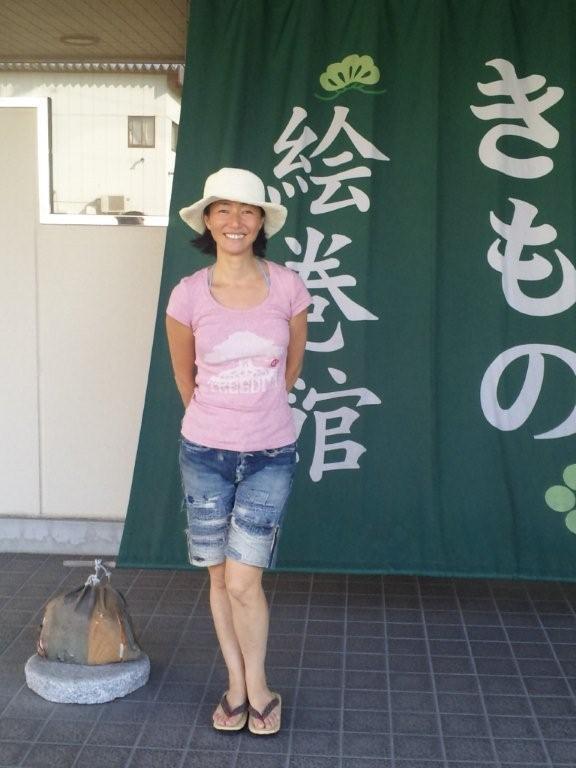 益戸育江さんが「きもの絵巻館」にご来館されました!