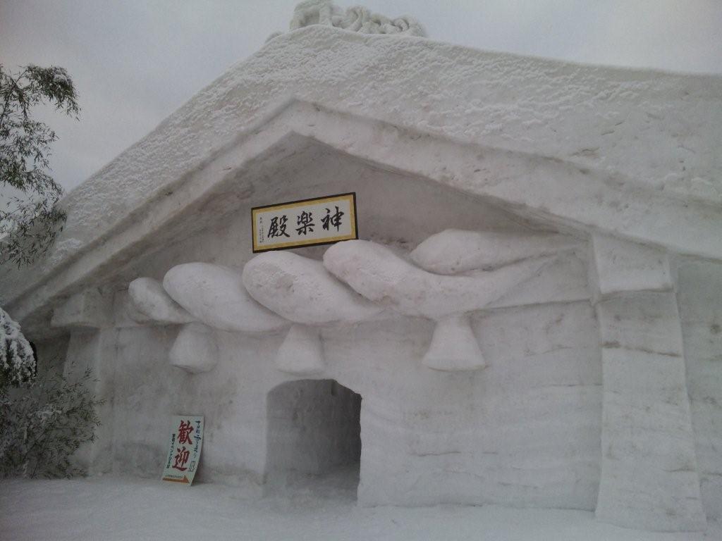 第62回十日町雪まつり