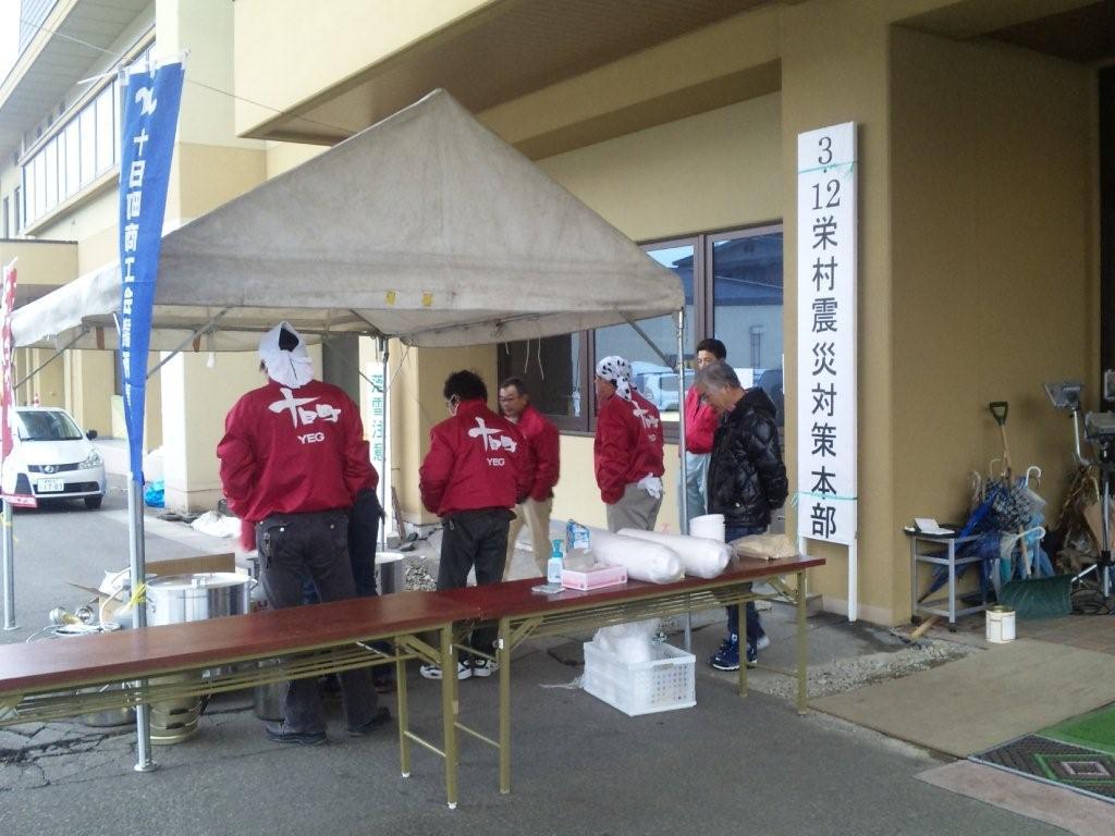 長野県栄村の炊き出しボランティア②