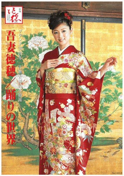 「FURISODE COLLECTION 2011<br />  」、開催中!