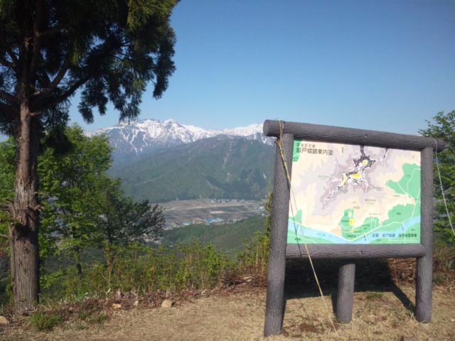 2013年坂戸山初登山