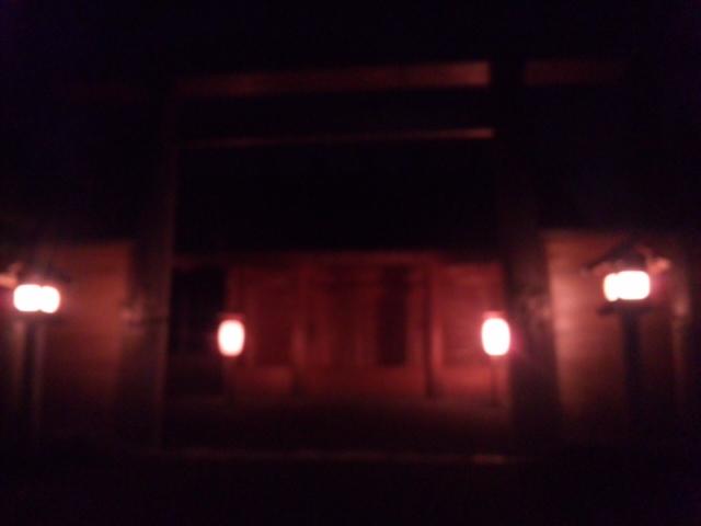 伊勢神宮2015<br />  年①