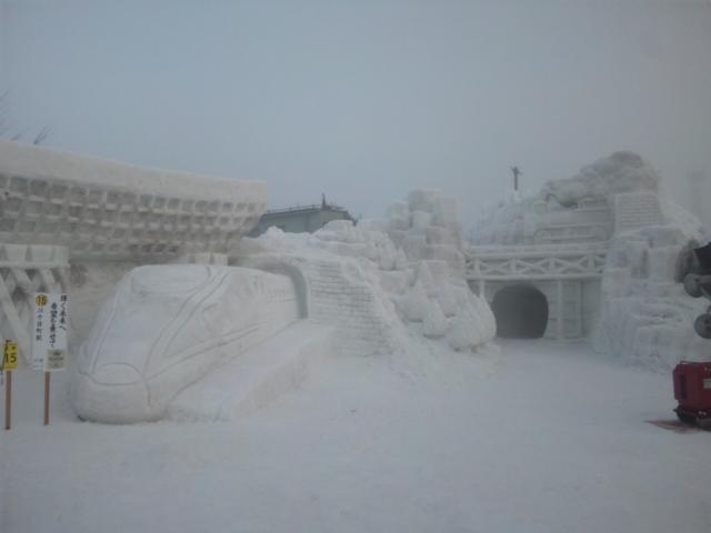 第66回十日町雪まつり
