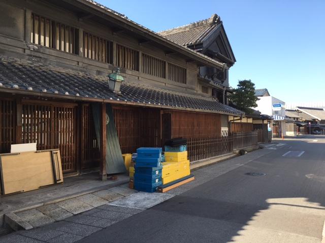 竹田嘉兵衞商店