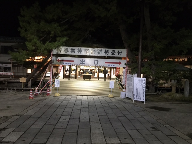 初詣@白山神社