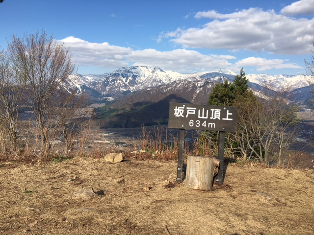 坂戸山、2017<br />  年初登頂