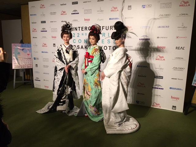 INTERCOIFFURE22ndWORLDcongress OSAKA/KYOTO