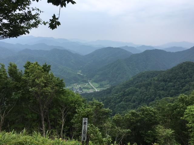 日本国登山①
