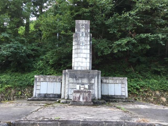 湯沢散歩(忠霊塔)