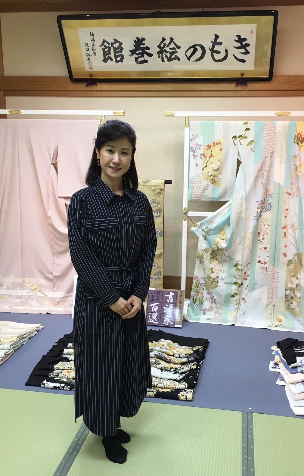 小林綾子さん