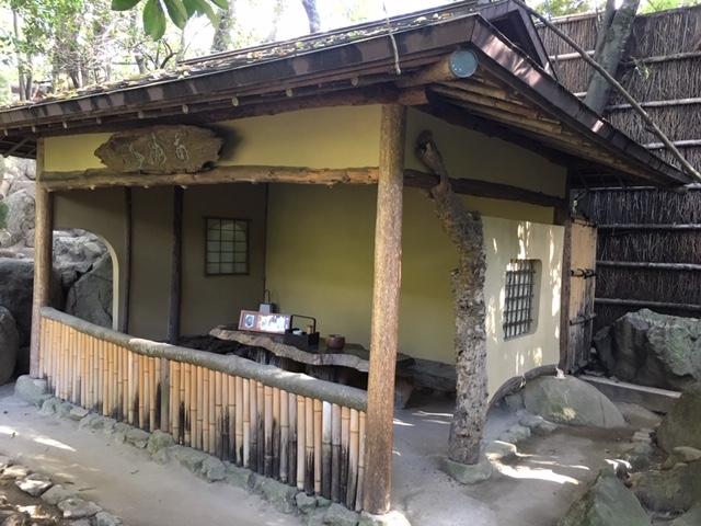 湯田温泉「松田屋ホテル」の庭園